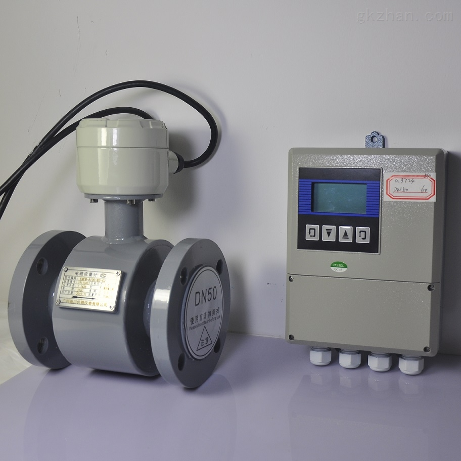 耐腐蝕化工專用EMFM電磁流量計