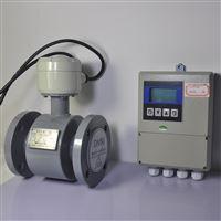 廣州耐腐蝕化工專用EMFM電磁流量計