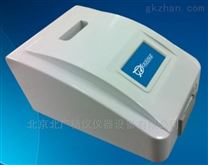 水质总有机碳toc分析仪