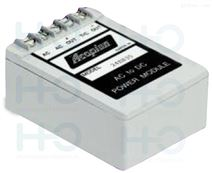 Loipart接触器B0045-01VALB004501