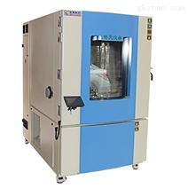 可程式恒温恒湿试验箱中型款式制造厂家