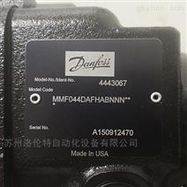 Danfoss/丹佛斯/马达