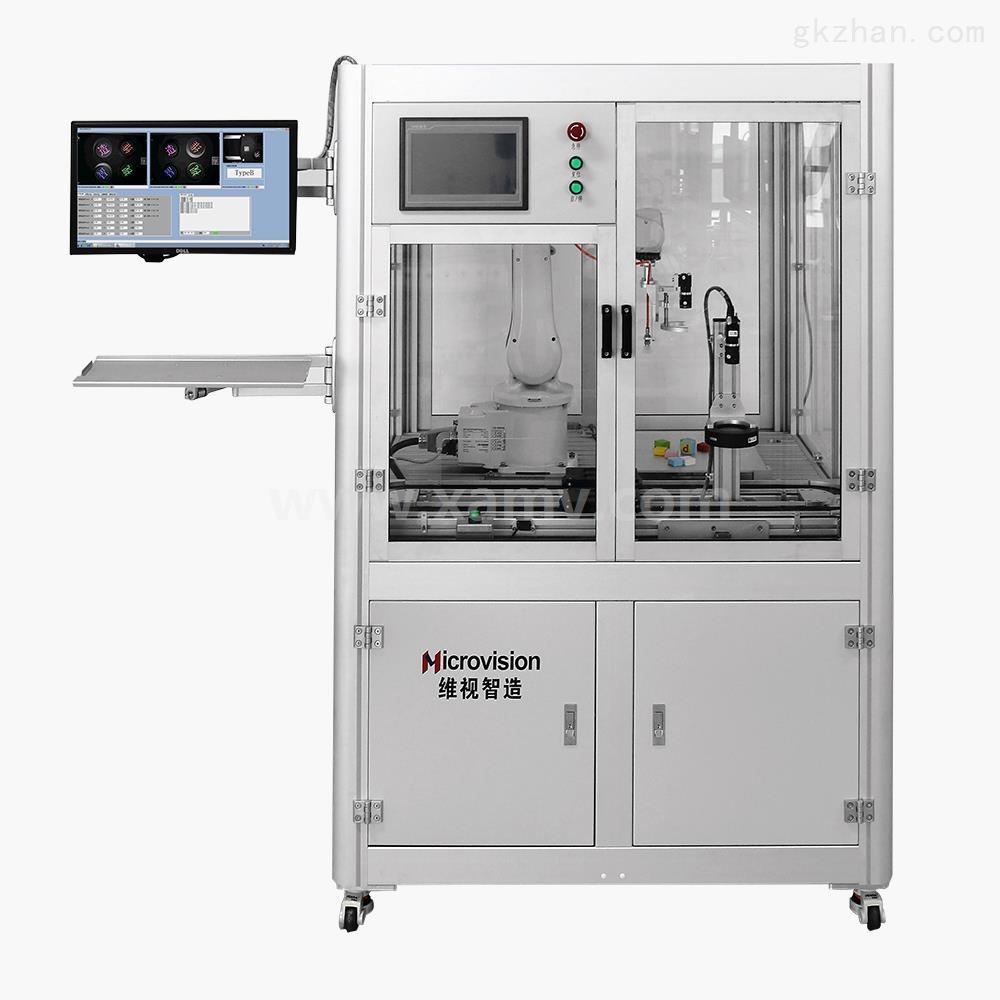 IRVS200智能视觉机器人柔性系统开发平台