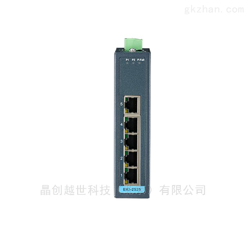 研华EKI-2525 工业以太网交换机