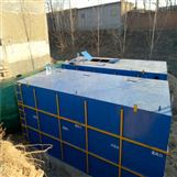 禹州市一体化污水处理设备