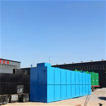WSZ-AO-F-2m3/h一體化汙水處理設備