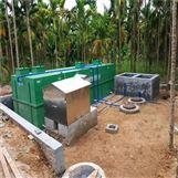 wsz-a-f-2一体化污水处理设备