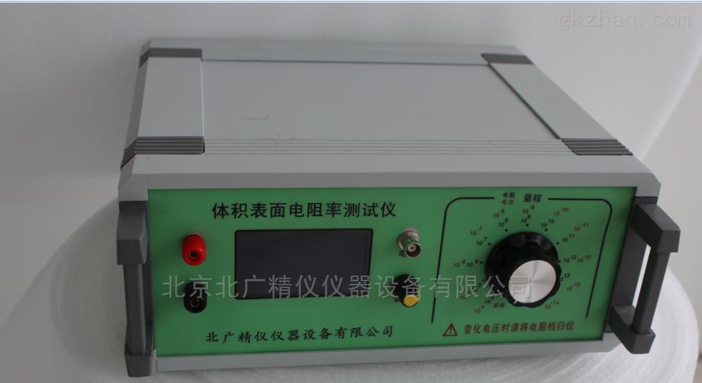 橡胶直流电阻率测定仪仪器厂家