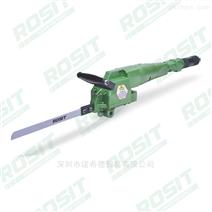 ROSIT管道切割机CH21-150K煤安号JQF-6.5