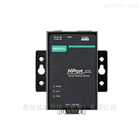 NPort 5110NPort 5110  摩莎串口设备联网服务器