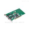 PCI-1680U  研华数据采集通信卡