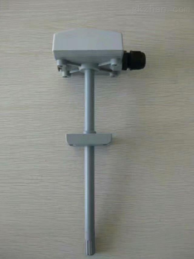 WJ200D管道式温湿度变送器