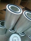 真空泵油雾过滤器H150滑阀泵滤芯