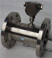 六合开奖记录_DC-LWGY涡轮流量计,广州涡轮流量计,柴油流量计