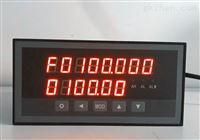 XSJD系列定量控制儀
