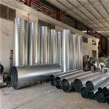 广西镀锌螺旋风管 除尘通风管道供应厂家