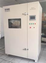 电池检测设备电池洗涤试验装置