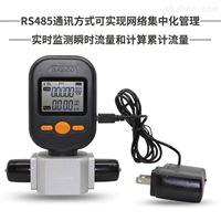 MF5700廣州微型氣體流量計