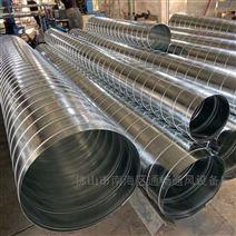 东莞螺旋风管专业生产厂家