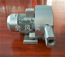 全风丝网印刷机用双段式鼓风机双极气泵