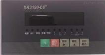 XM3190-C8+称重显示控制器