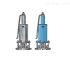 Niezgodka safety valve 35型 赫尔纳