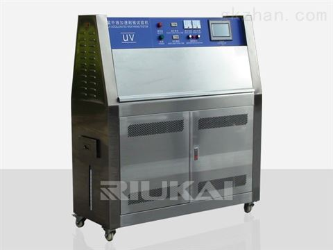 紫外线 加速老化试验箱-瑞凯仪器-现货供应