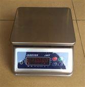 不锈钢防水计重电子桌秤价钱