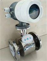 EMFM廣東迪川流量計、廣州污水流量計、廣東電磁流量計