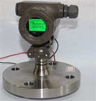 DL-2088防爆型壓力變送器