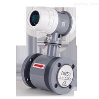 EMFM-125貴州污水流量計,工業污水流量計,一體化污水表,電子污水表價格