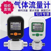 MF系列医用微型气体质量流量计