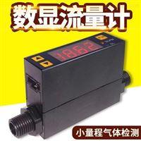 六合开奖记录_MF4000小气体流量计,质量流量计