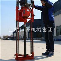 小型地质勘探取样钻机QZ-2B岩心钻机便携式
