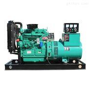 30kw千瓦柴油发电机组价格