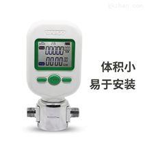 现场显示微型气体质量流量计MF5706,0-25L/min微型气体质量流量计