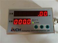 MF5200带压力显示型数显氧气流量计
