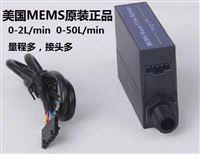 FS4008實驗室氣體流量傳感器