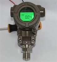 DFL-2088帶數顯的壓力變送器