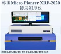 韩国XRF-2000测厚仪总代理