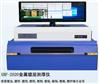 总代理韩国XRF-2000X射线镀层测厚仪