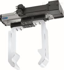 德國SCHUNK/雄克 進口EGA系列機械手 低價