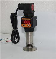 DFL擴散硅小型壓力變送器