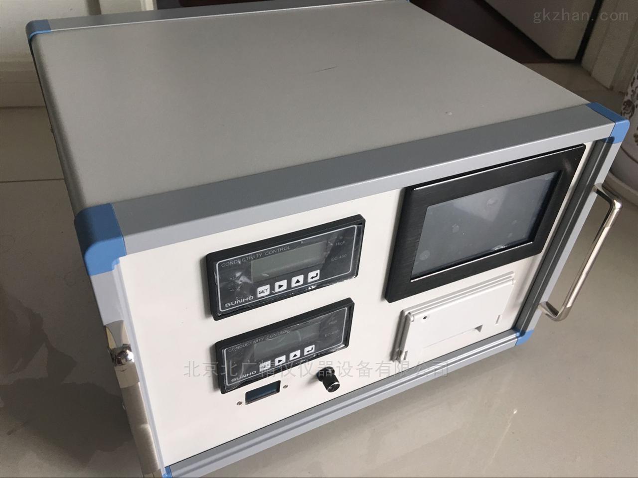 純化水總有機碳分析儀BC-40A