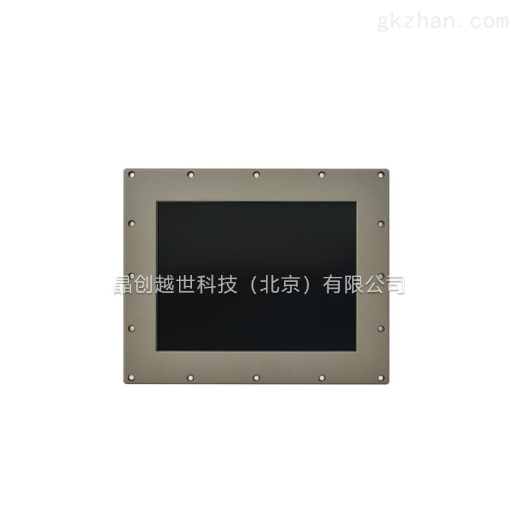 伟恒15寸工业防爆触摸平板电脑PPC-8150M