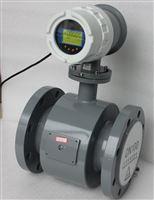 EMFM電鍍廠廢水流量計計量原理