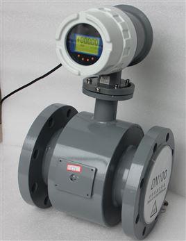 EMFM 电池供电电磁流量计
