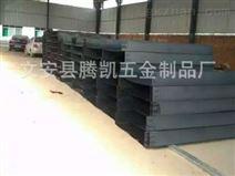 山东钢制电缆桥架保质保量厂家_腾凯