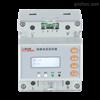 AAFD-40故障電弧探測器AAFD-40線路保護器
