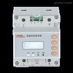 AAFD-40故障电弧探测器AAFD-40线路保护器